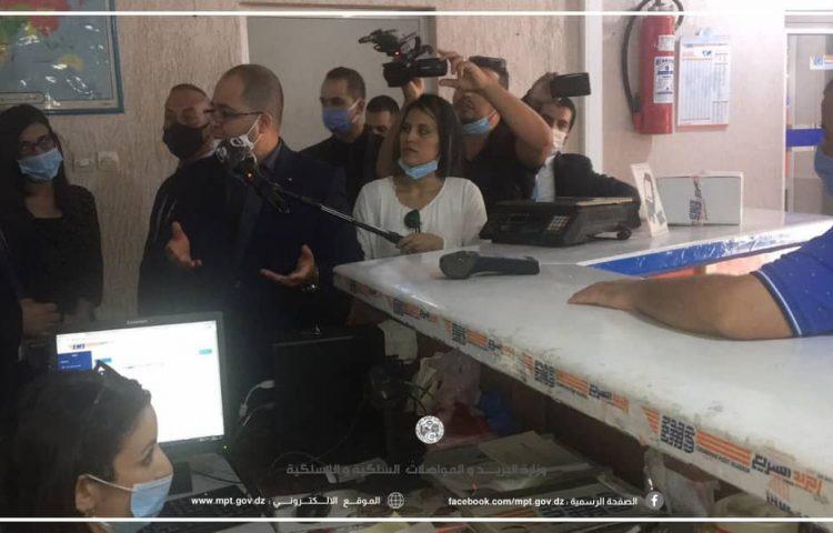 visite de Mr le ministre au centre EMS Oran le 21.09.2020