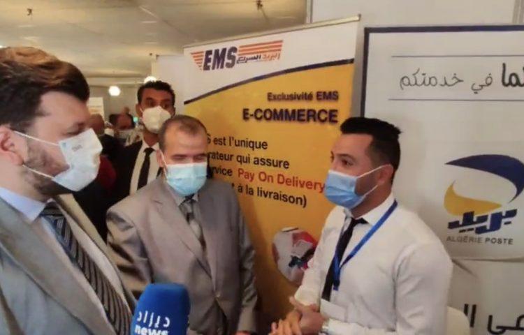 la participation de EMS au salon de l'exportation des services: